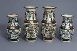 Two pairs of Chinese Nanking crackle glazed famille