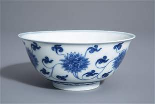A Chinese blue and white 'lotus scroll' bowl, Kangxi