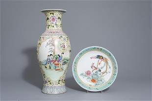 A Chinese famille rose 'ladies' vase and a 'peacock'