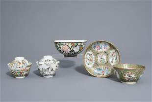 Three Chinese famille rose and grisaille bowls and a