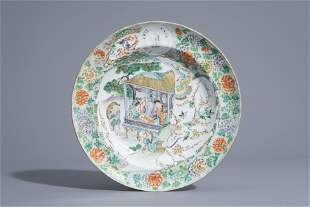 A Chinese Canton famille verte Scottish market armorial