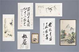 Chinese school 19th20th C ink and colour on paper