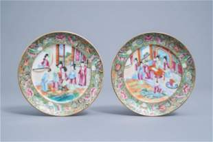 Two Chinese Canton famille rose plates with figures,