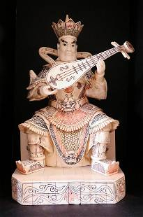 Hand Carved Bone Emperor with Lute Figurine