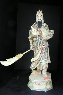 Hand Carved Bone Chinese Officer