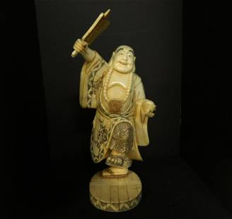Hand Carved Bone Dancing Buddha