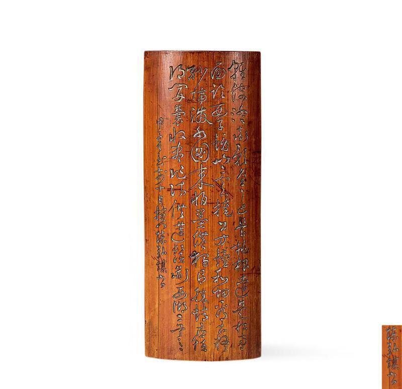 BAMBOO CARVING POETRY ARM REST