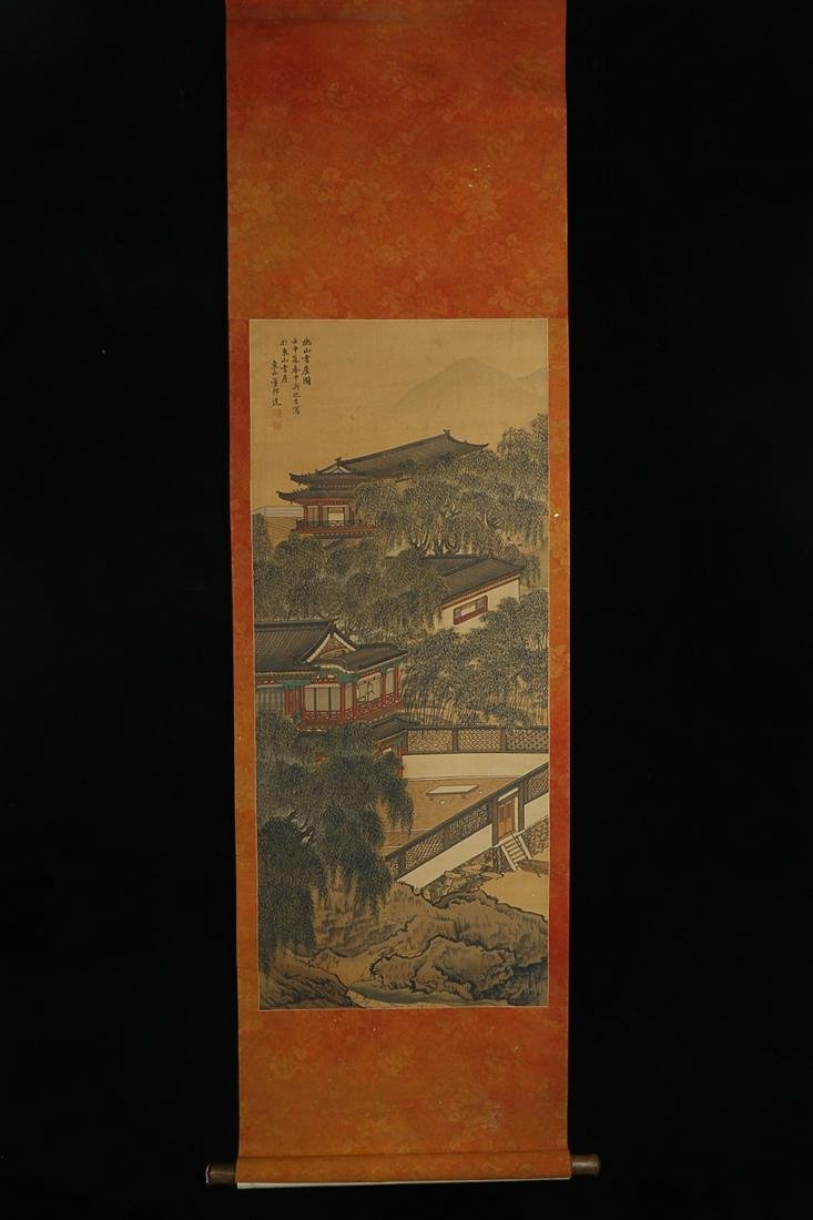 YOU'SHAN'SHU'WU PAINTING BY FAMOUS PEOPLE