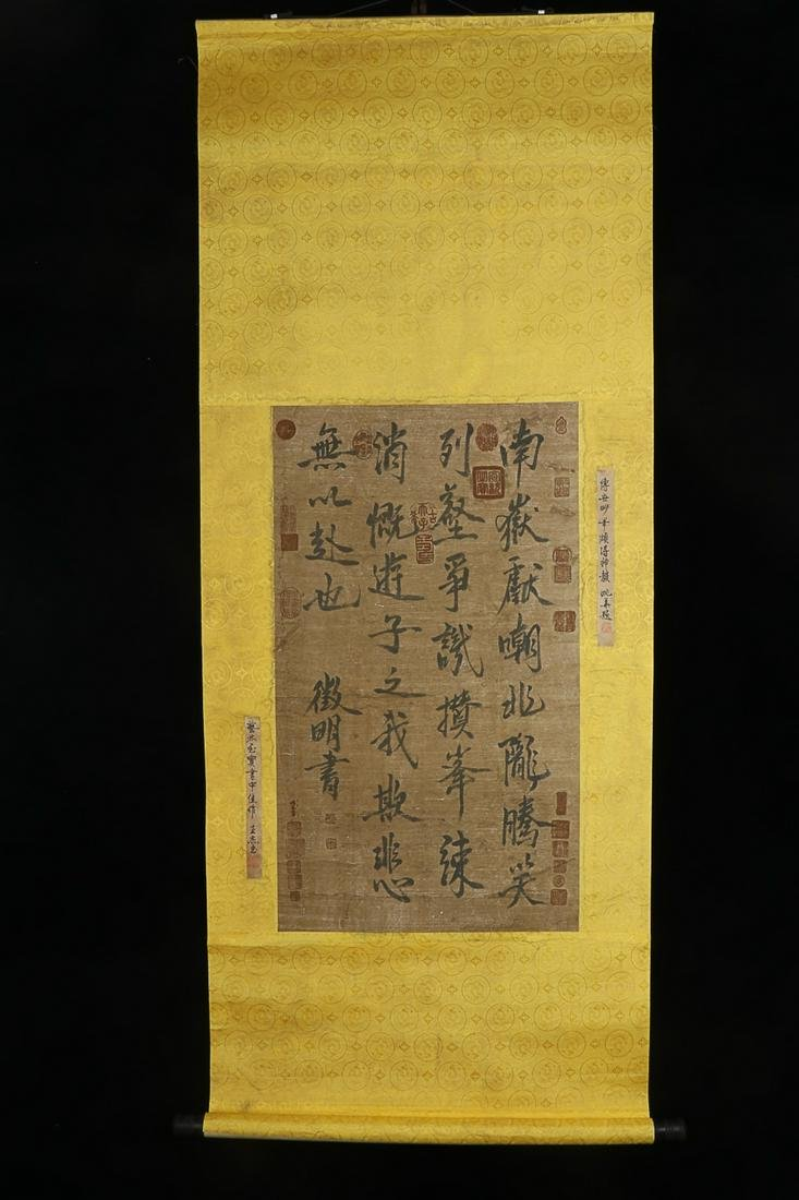 FAMOUS PEOPLE COOPERATED CALLIGRAPHY