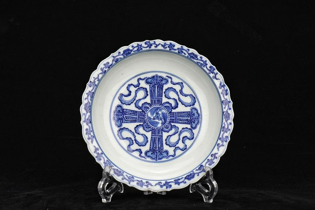 QIANLONG MARK BLUE WHITE RUYI PATTERNED PLATE