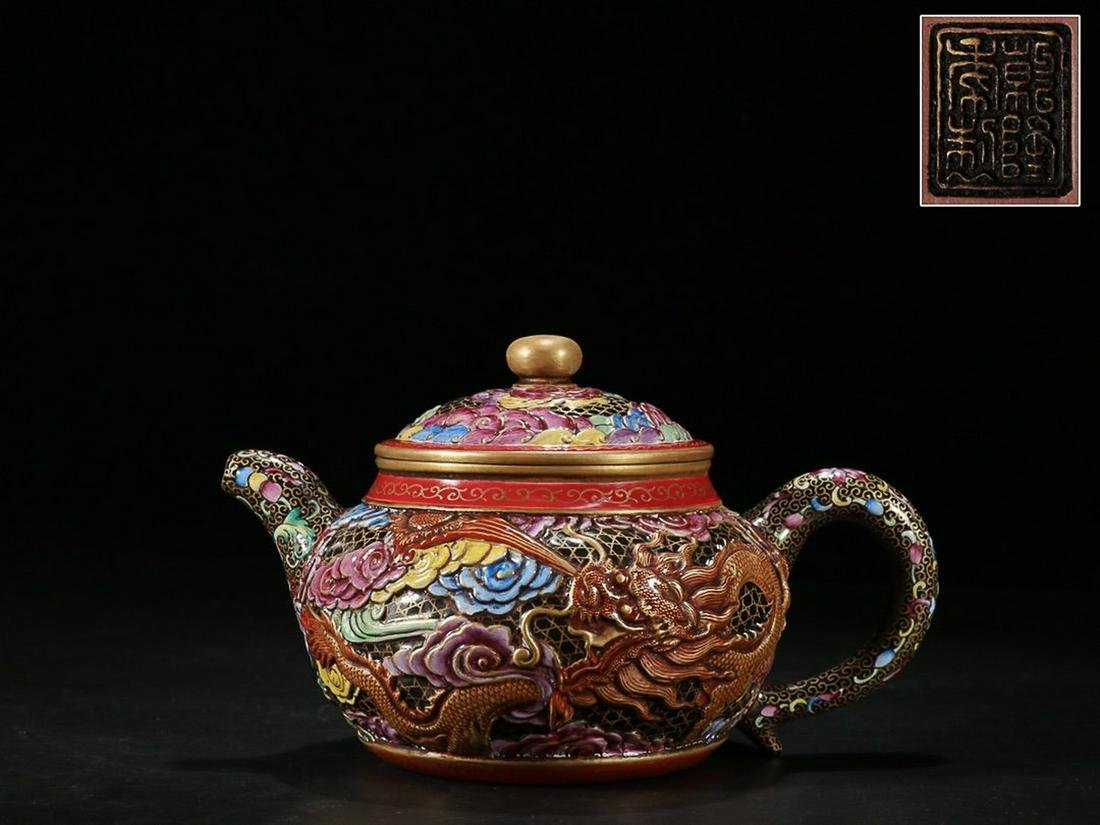 QIANLONG MARK LONG'FENG'CHENG'XIANG ENAMELED WITH