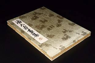 HUANIAOCHONGYU PAINTINGS IN BOOKLET BY PANTIANSHOU