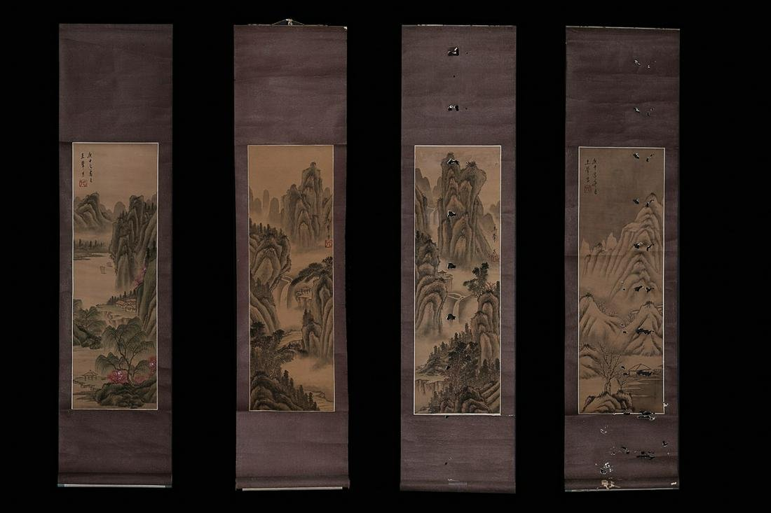 LANDSCAPE FOUR-PIECE PAPER SCROLL BY WANG'CUI