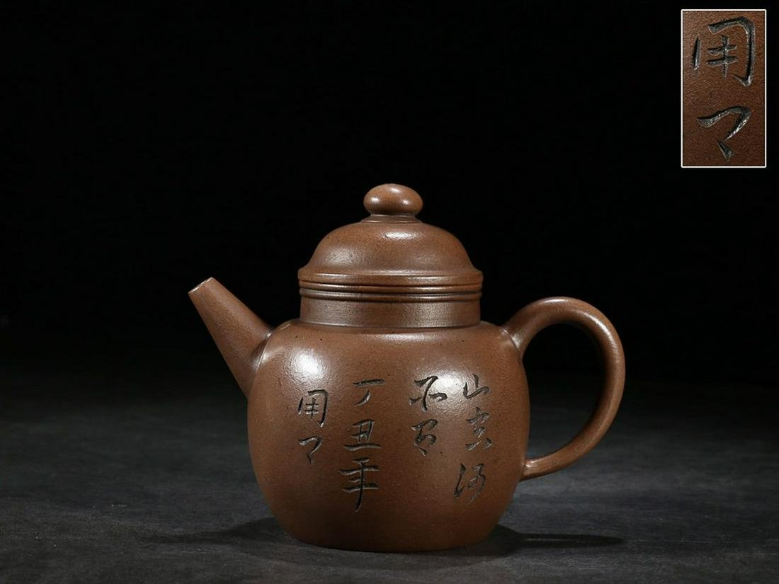 SQUARE HAN'JUN TEAPOT BY CHEN'ZIQI