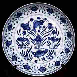 XUANDE MARK BLUE WHITE FISH ANG ALGAE PATTERN PLATE