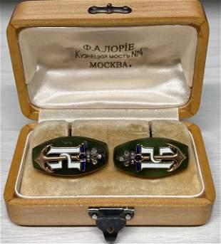 Russian Gold Nephrite Jade Enamel Diamond Ruby Cufflink