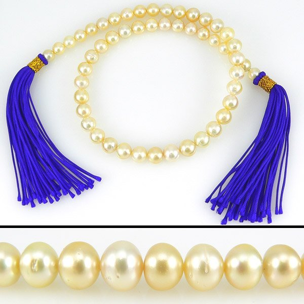 "52339: GENUINE NATURAL SOUTH SEA PEARL 16"" HANK 7.5X9MM"