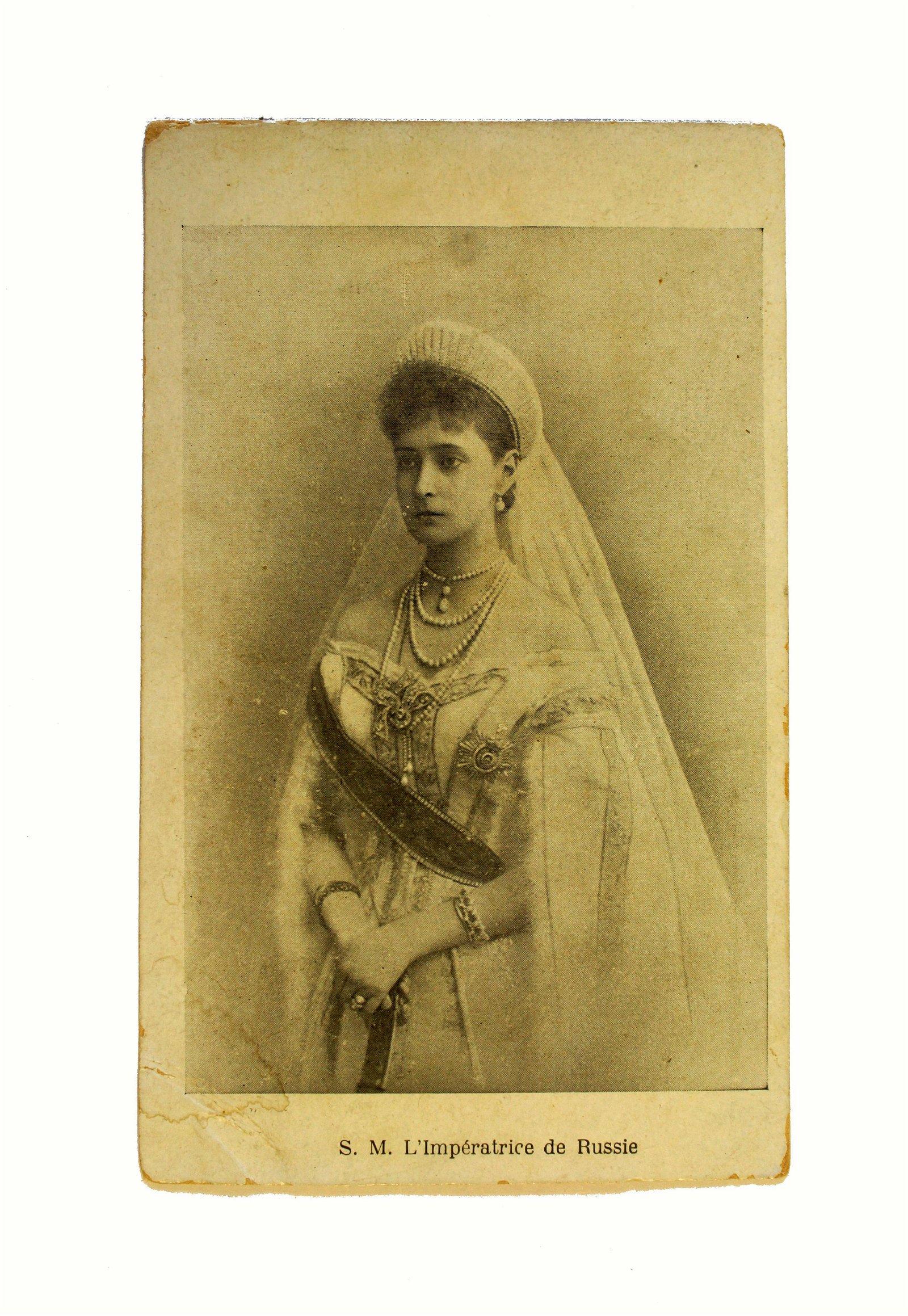 Antique Postcard Empress of Russia