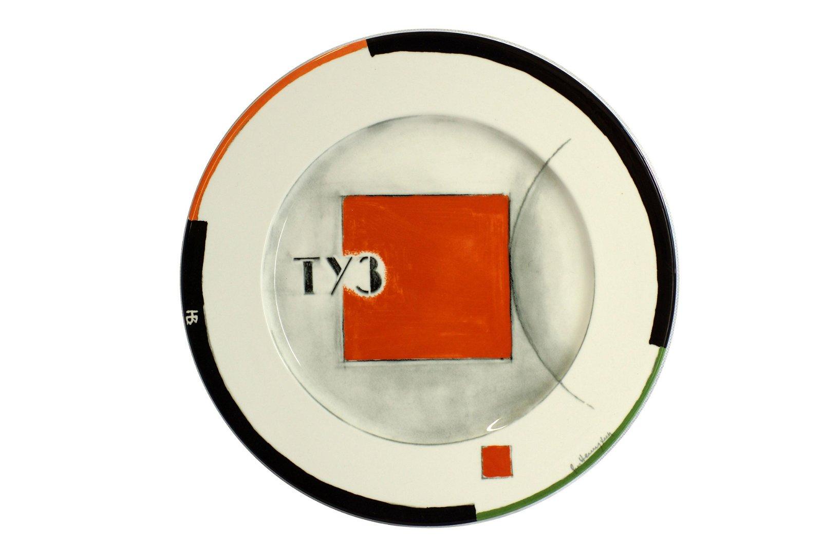 Vintage Russian Porcelain Plate by Nemukhin