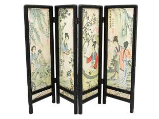 A VINTAGE CHINESE FOUR PANEL TABLE SCREEN