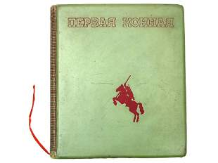 A RUSSIAN SOVIET BOOK THE FIRST CAVALRY
