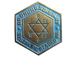 A WWII GERMAN JEWISH WARSAW GHETTO POLICE BADGE