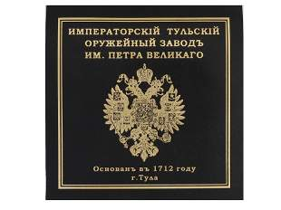 A GILT-EMBOSSD LEATHER RUSSIAN TULA ARMS FACTORY LABEL