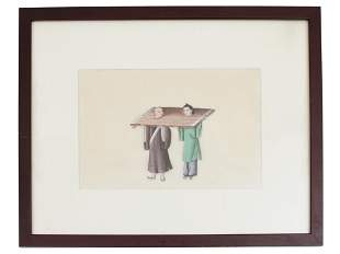 EARLY CHINESE PUNISHMENT PAINTING ON RICE PAPER