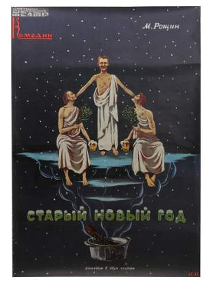 A SOVIET THEATRICAL POSTER OLD NEW YEAR