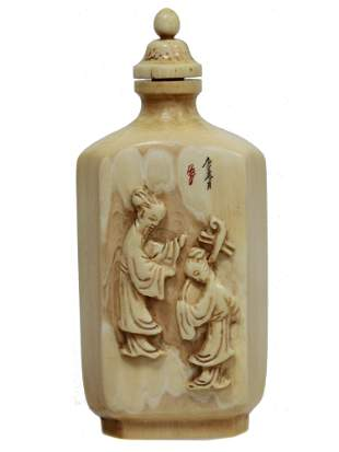 ANTIQUE CHINESE HAND CARVED SNUFF BOTTLE STOPPER