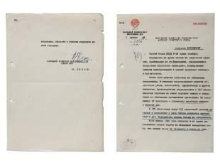 A SOVIET DOCUMENT WITH ORIGINAL SIGNATURE OF LAVRENTY
