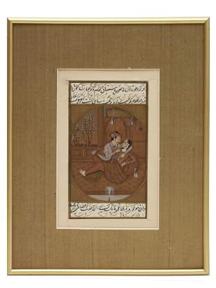ANTIQUE INDO PERSIAN MUGHAL ART GOUACHE PAINTING