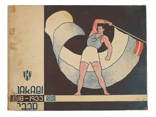 A RARE MAGAZINE YIDDISHE MACCABI RIGA SPORTS CLUB