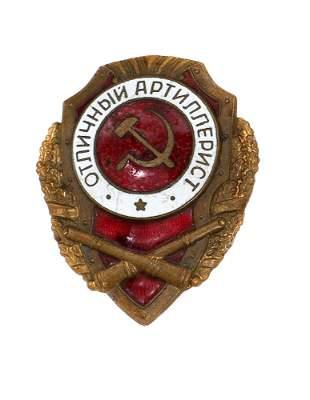 A RARE SOVIET WWII EXCELLENT ARTILLERYMAN BADGE
