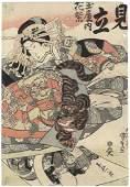 Kunisada I Utagawa, Beauty, Courtesan, Edo Period