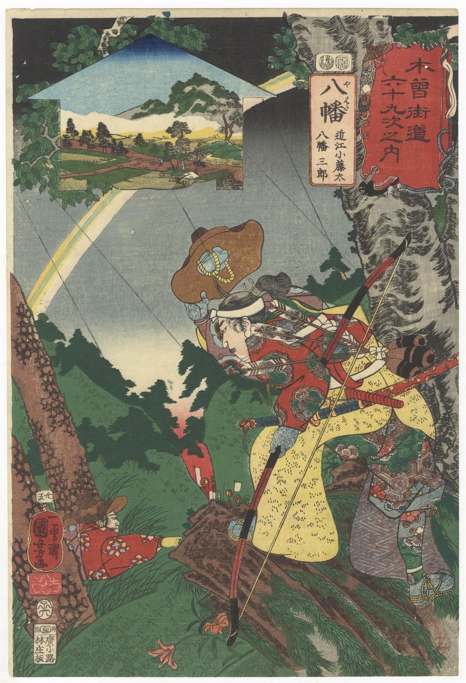 Kuniyoshi Utagawa, Warrior Print, Kisokaido, Rainbow,