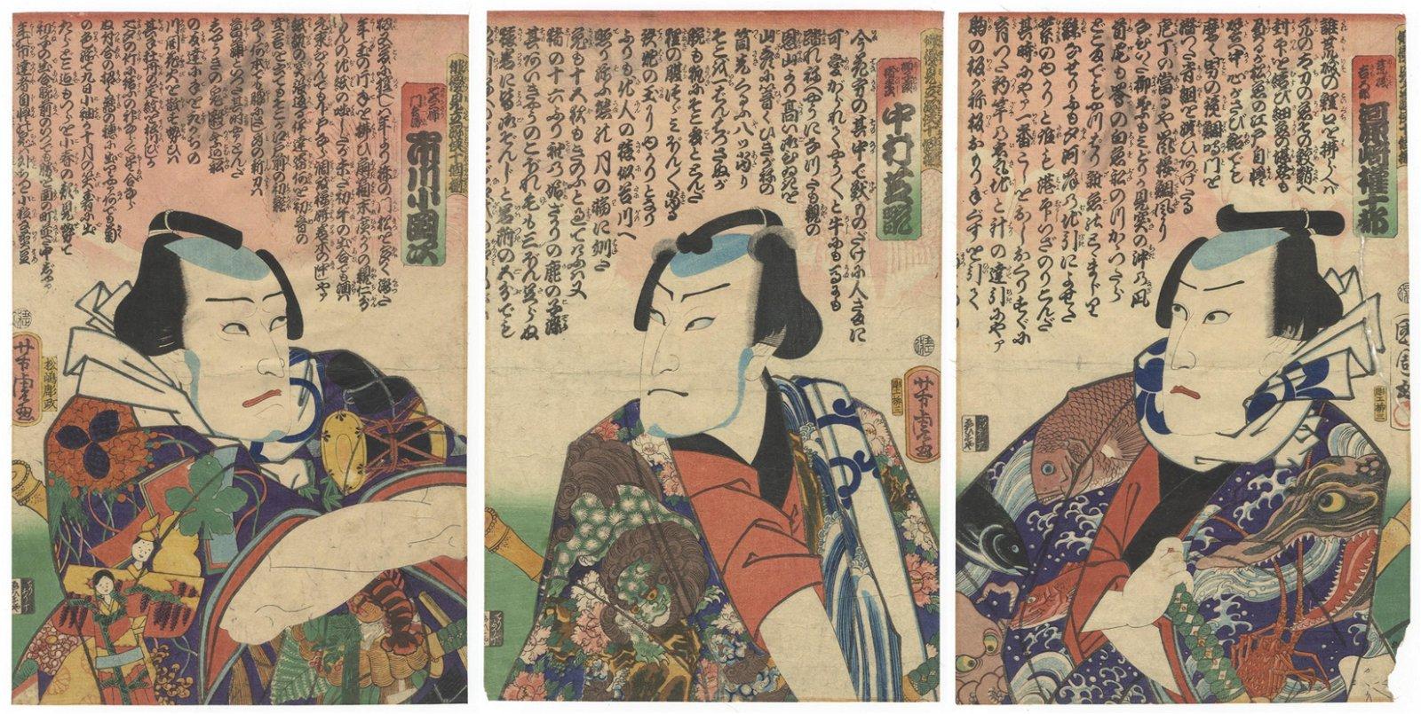 Kunichika Toyohara, Dashing Kabuki Actors, Edo Period
