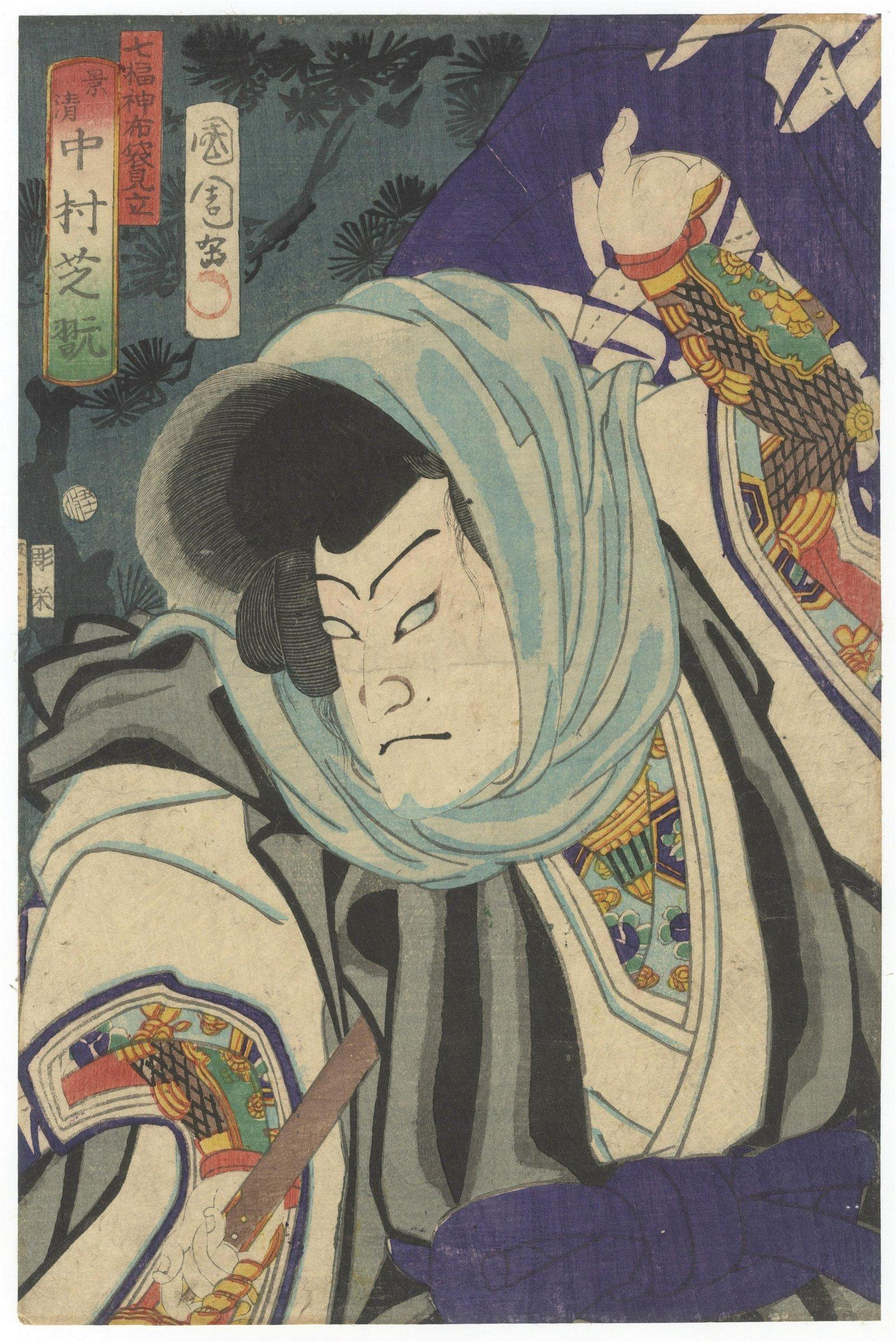 Kunichika Toyohara, Actor Nakamura Shikan, Kabuki Play
