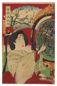 Kunichika Toyohara, Musical Beauty, Lady Hiramatsu