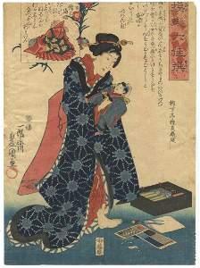 Toyokuni III Utagawa, Beauty, Sojo Henjo, Poetic
