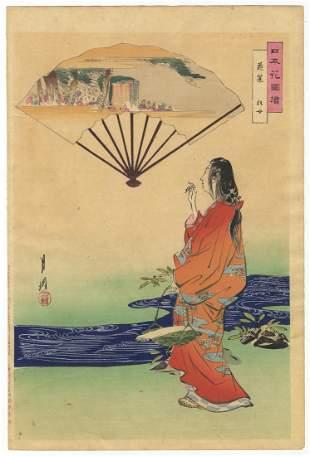 Gekko Ogata, Beauty, Lunacy, Meiji