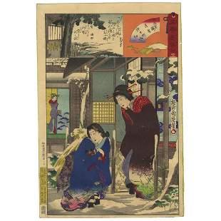 Chikanobu Yoshu, Beauties, Winter Day, Honorable