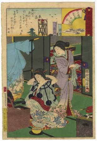 Chikanobu Yoshu, Beauties, Courtesans, Inamotoro