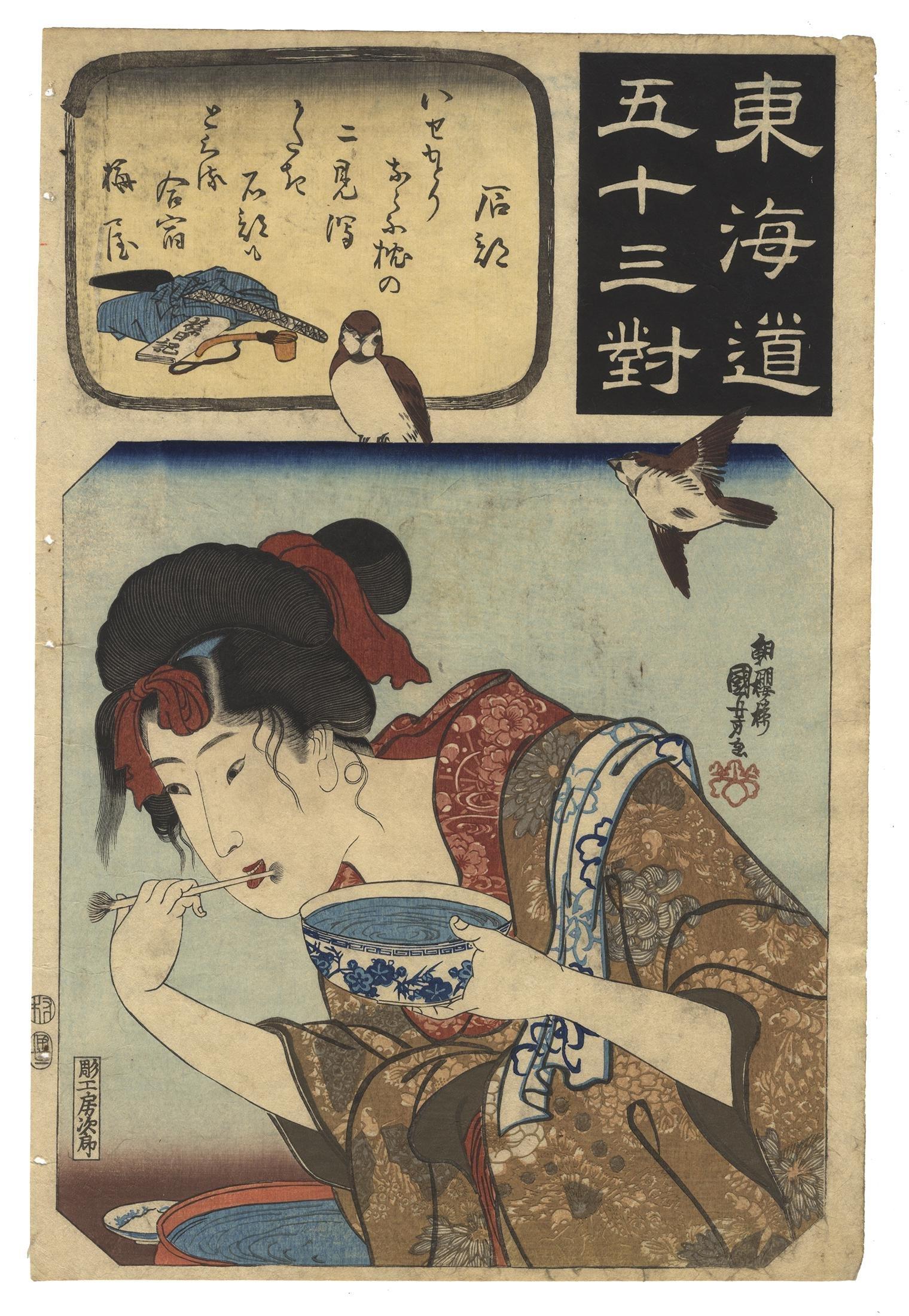 Kuniyoshi Utagawa, Stations, Brushing teeth, Japanese