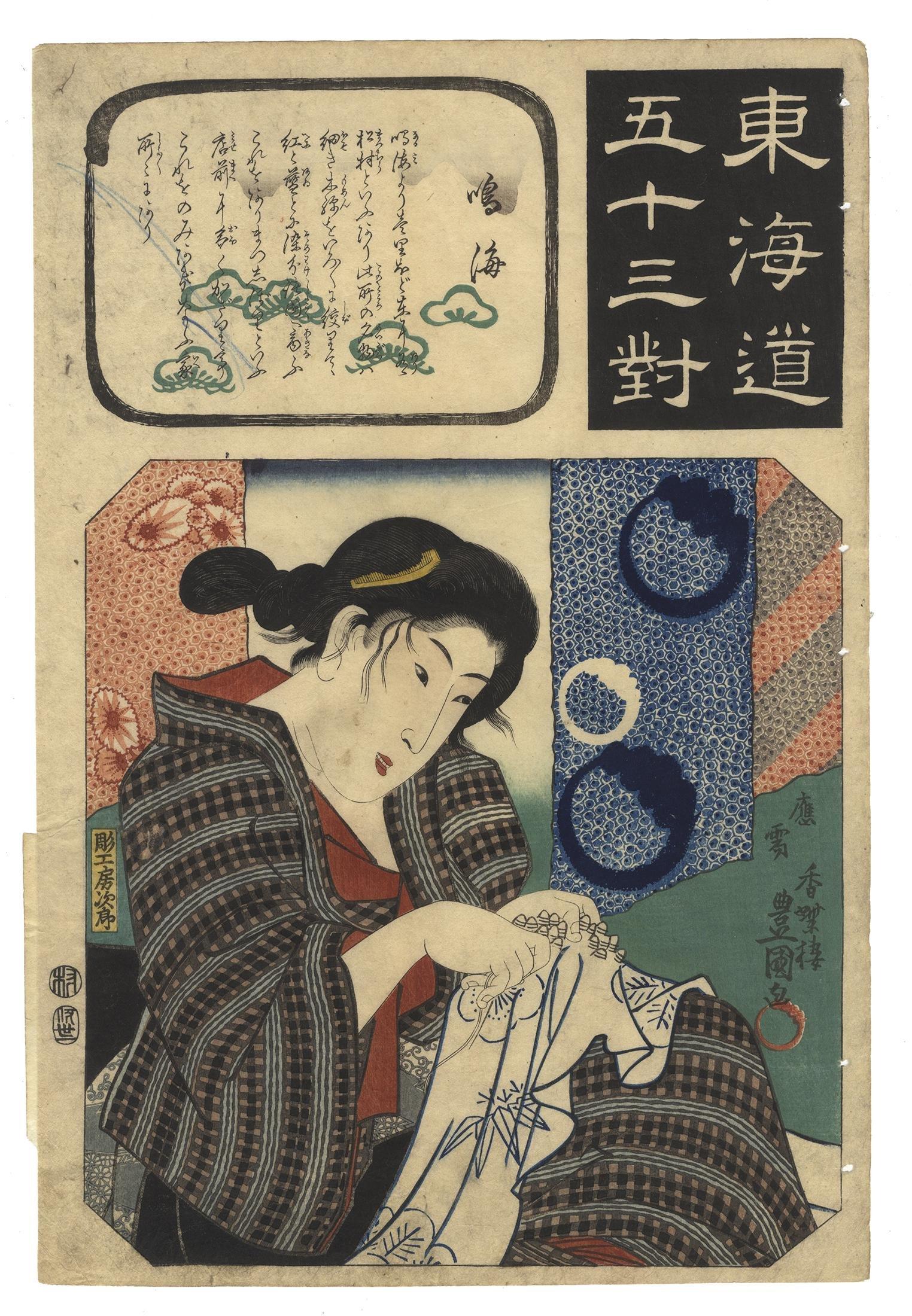 Kuniyoshi Utagawa, Stations, Sewing, Japanese woodblock