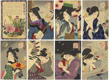 Yoshitoshi Tsukioka, First Edition, Complete set of 32