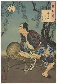 Yoshitoshi Tsukioka, Kumonryu Shishin, Japanese