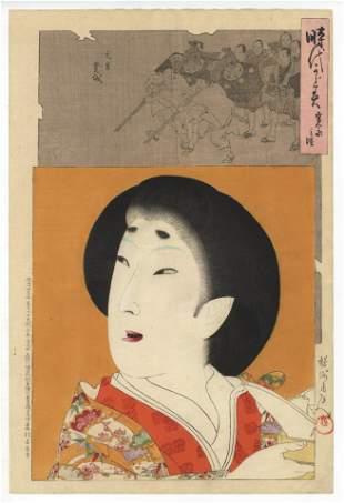 Chikanobu, Beauty, Kan'ei, Meiji Period Woodblock Print