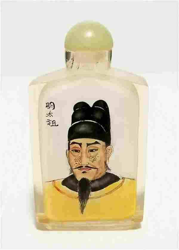 Vintage Chinese Reverse Painted Glass Snuff Perfume