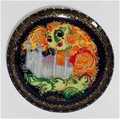 Vtg Rosenthal Aladin Und Die Wunderlampe X Porcelain